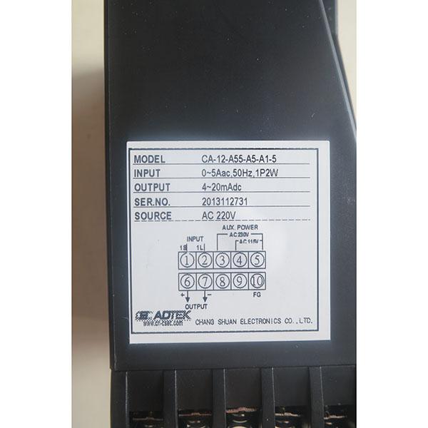 浙江离心式空压机电流变送器