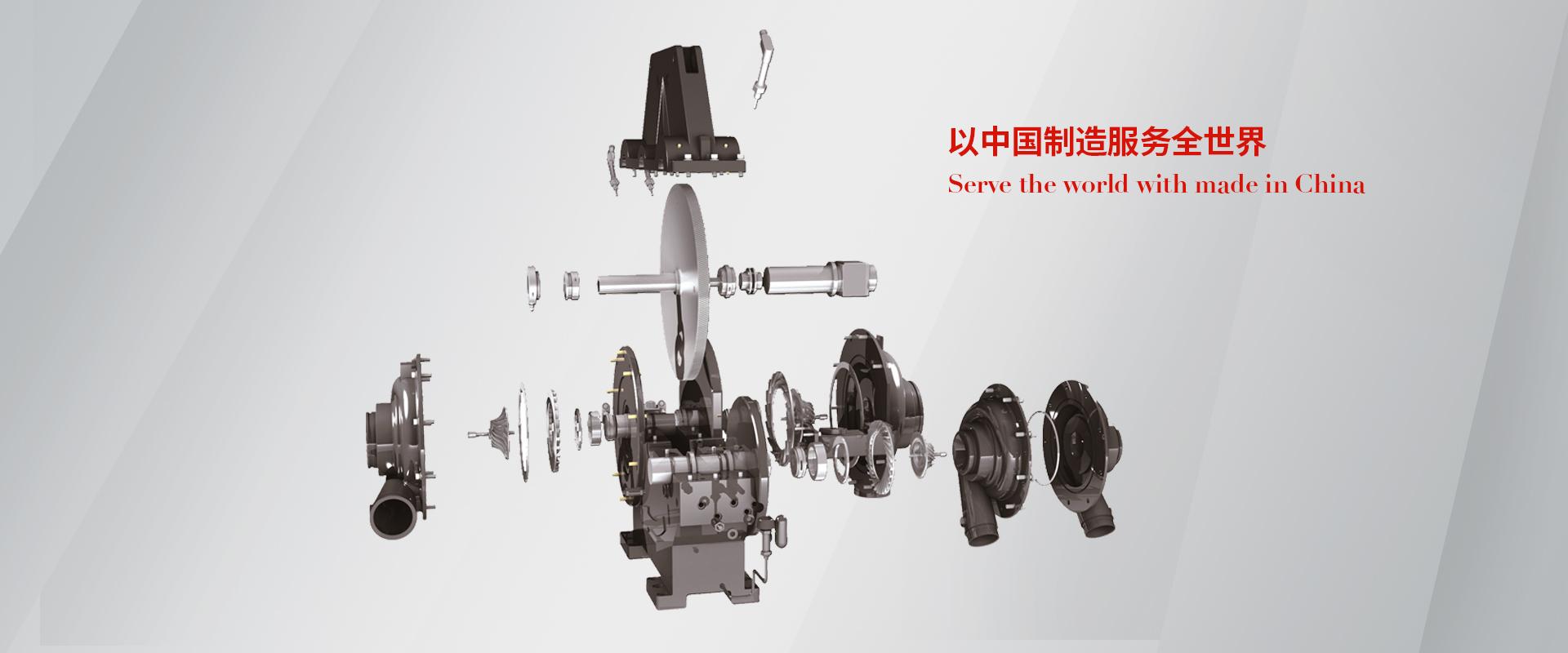 空压机厂家,离心空压机维修,离心空压机备件