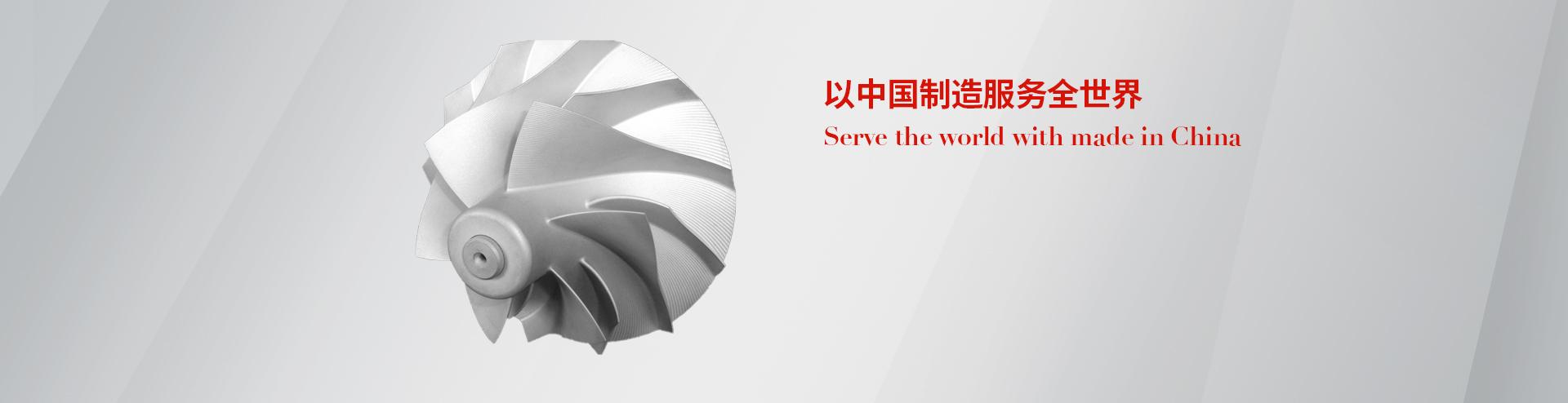 http://www.zj-meisong.com/data/upload/202011/20201104161723_616.jpg